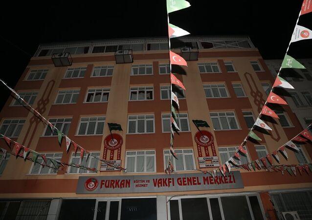 Adana Furkan Eğitim ve Hizmet Vakfı