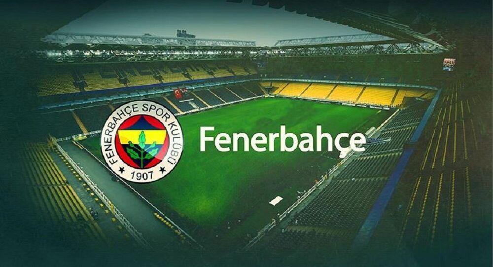 Fenerbahçe Kulübü