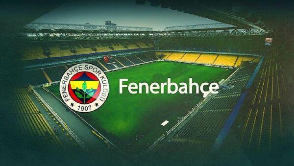 Fenerbahçe Kulübü - Sputnik Türkiye