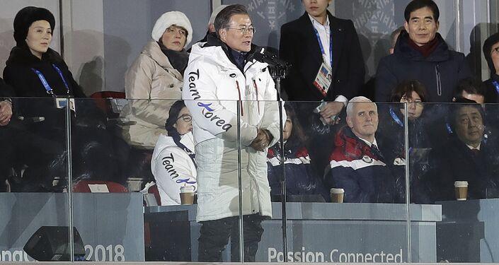 Güney Kore lideri Moon, Kış Olimpiyat Oyunları'nı resmi olarak açtı.