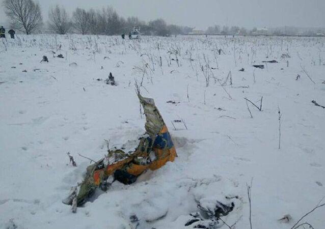 Rus yolcu An-148 uçağı