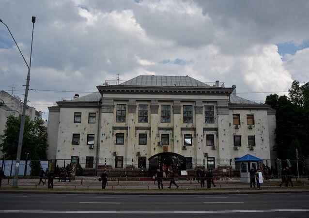 Ukrayna'nın başkenti Kiev'deki Rusya Büyükelçilik binası