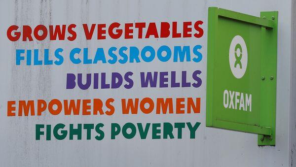 Oxfam shop London - Sputnik Türkiye