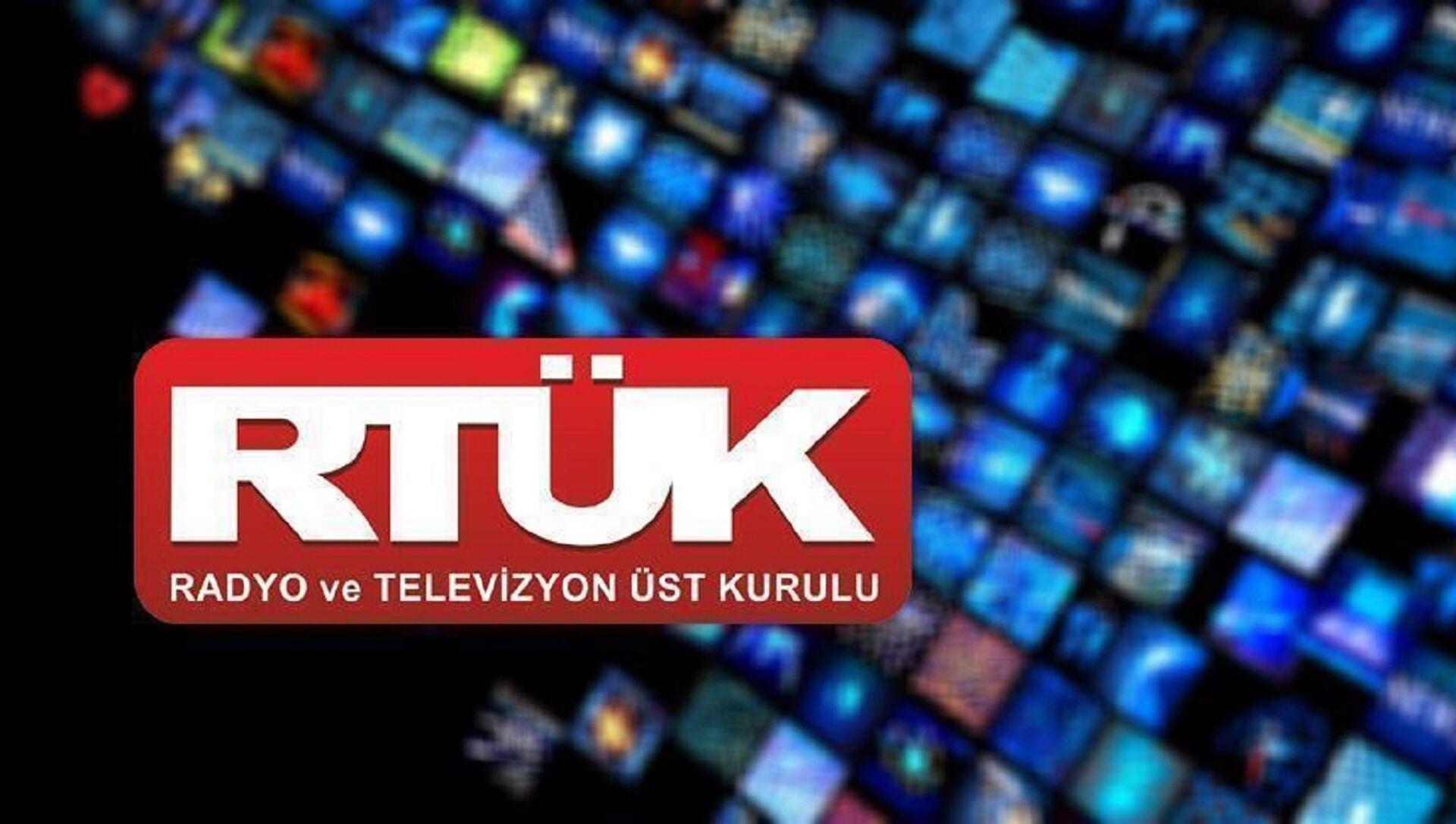 Radyo Televizyon Üst Kurulu (RTÜK)  - Sputnik Türkiye, 1920, 28.04.2021