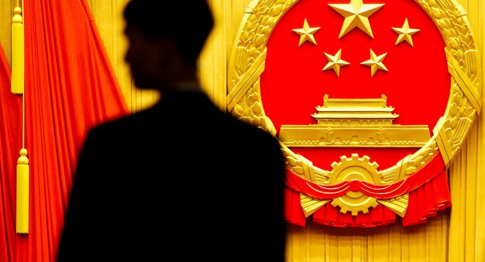 Çin Ulusal Halk Kongresi (ÇUHK)