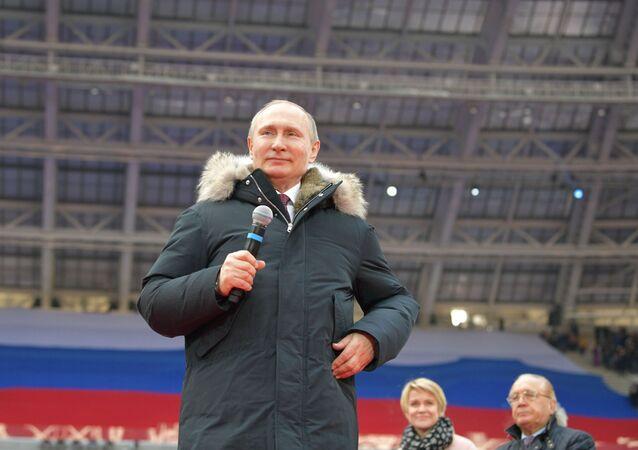 Putin destekçilerinin düzenlediği seçim mitingi