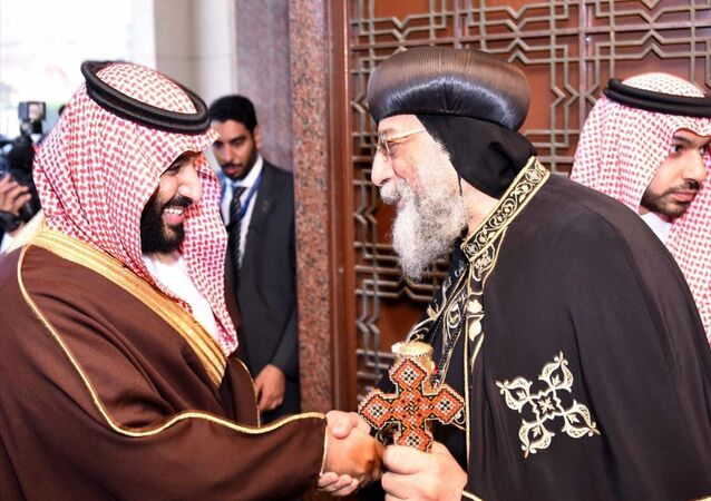 Muhammed bin Selman - Papa II. Tavadros