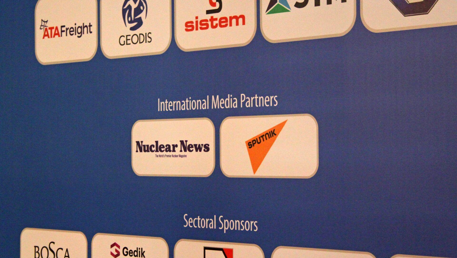 Medya partnerliğini Sputnik'in üstlendiği Uluslararası Nükleer Santraller Zirvesi ve Fuarı'ndan görüntüler. - Sputnik Türkiye, 1920, 02.06.2021
