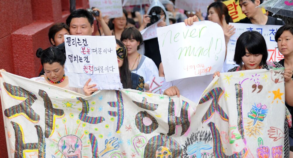 Güney Kore- Cinsel taciz