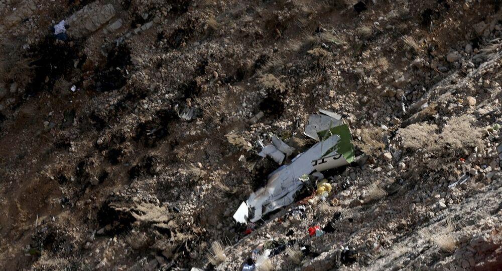 İran'da düşen Başaran Holding'e ait özel uçak