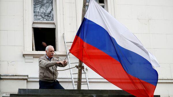 Rusya'nın Londra Büyükelçiliği - Sputnik Türkiye