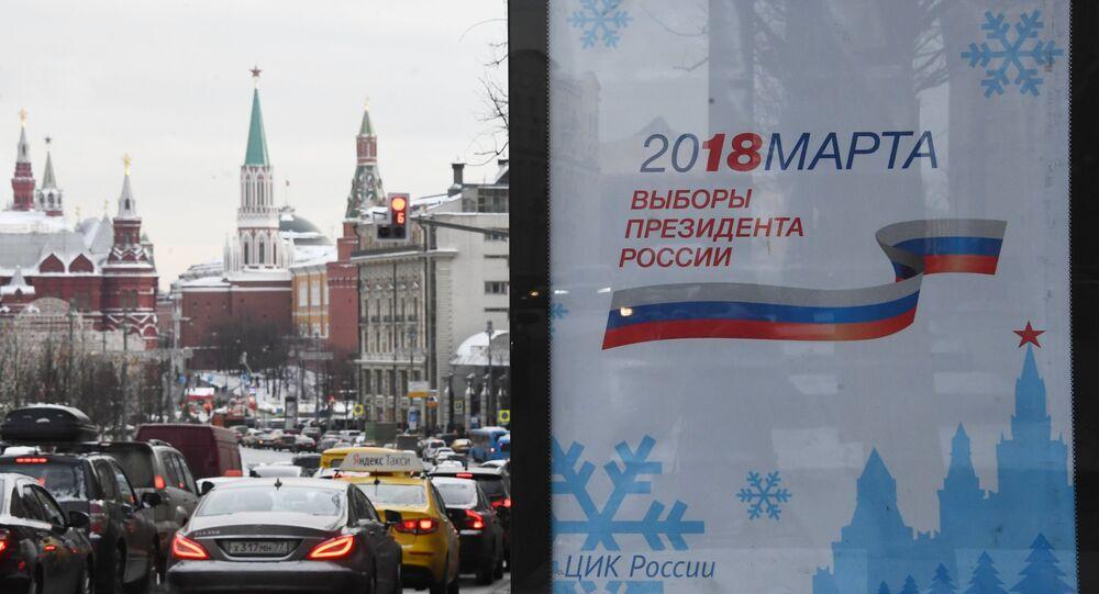 2018 Rusya Devlet Başkanlığı Seçimleri