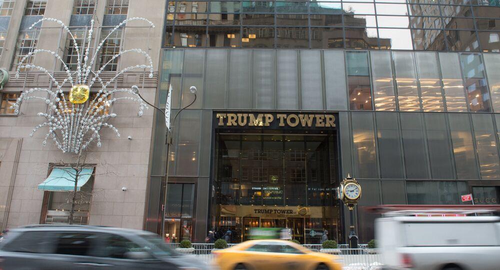 Trump Tower Fifth Avenue New York
