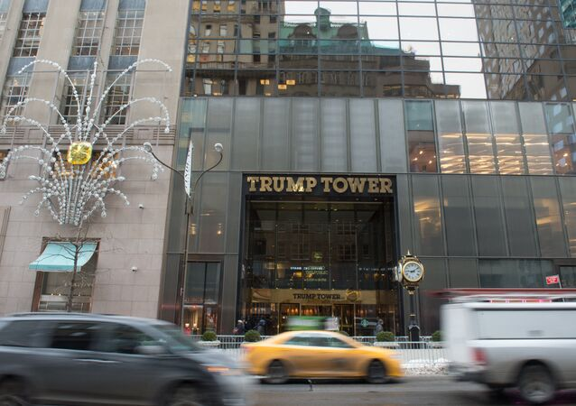 Trump Tower Fifth Avenue New York