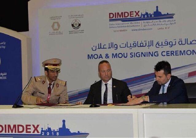 MDS Savunma Teknolojileri ve İnşaat AŞ, Katar Deniz Özel Kuvvetleri