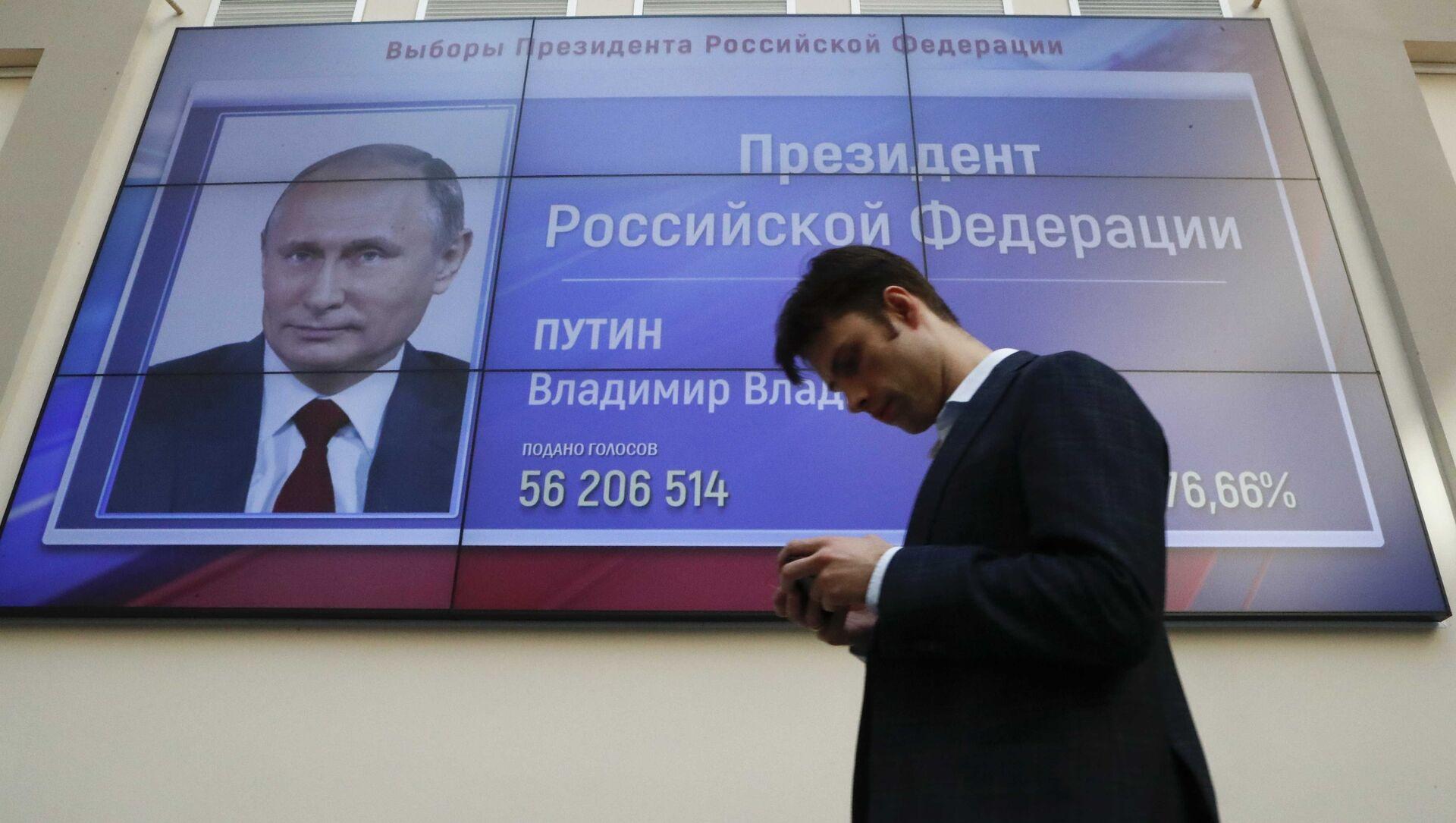 Rusya Devlet Başkanı Vladimir Putin-Seçim - Sputnik Türkiye, 1920, 01.08.2021