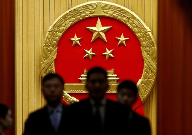 Çin Pekin Ulusal Halk Kongresi