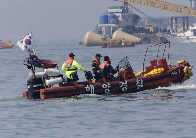 Güney Kore sahil güvenlik