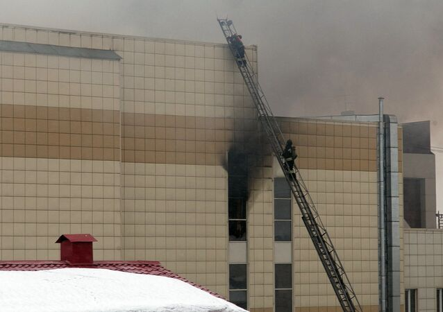 Massive fire in a trade center in Russia's Kemerovo