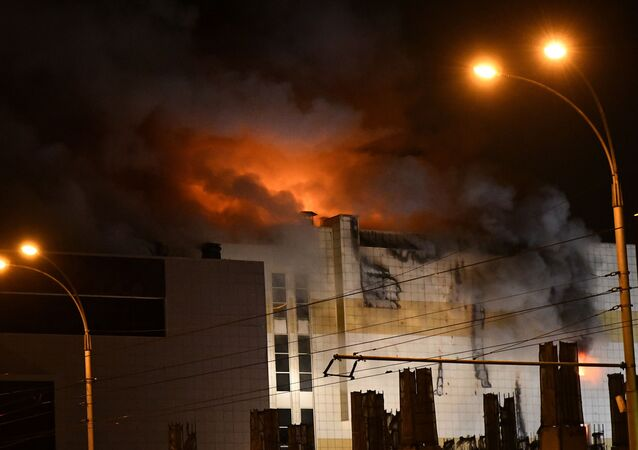 Kemerovo'da yangın