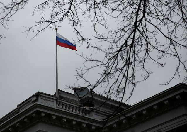 Rusya'nın ABD'nin Seattle kentindeki konsolosluğu