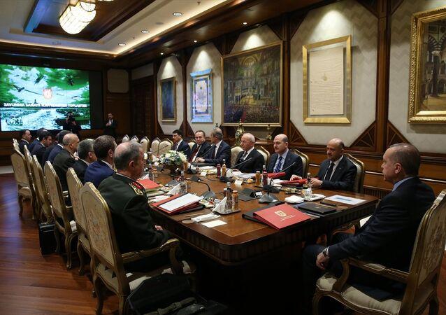 Savunma Sanayii İcra Komitesi