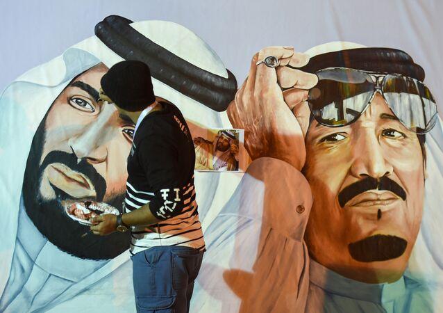 Şubat 2018, Riyad, 32. Cenadriya Kültür ve Miras Festivali, Suudi Kralı Selman ile Veliaht Prens Muhammed bin Selman duvar resmi