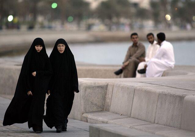 Katar Doha Corniche Parkı