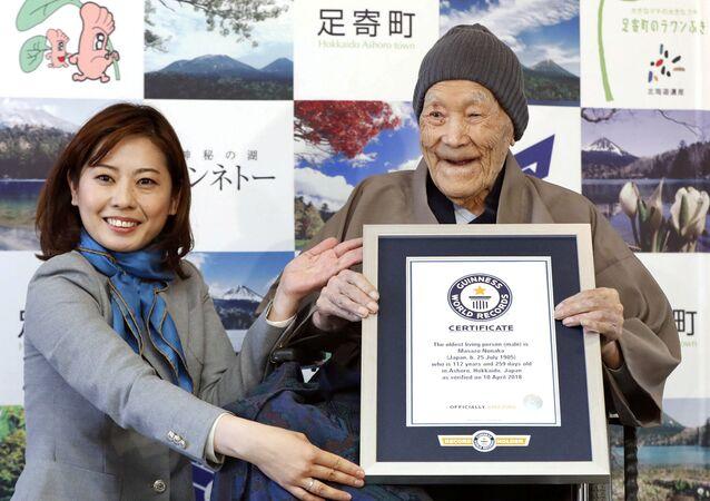 112 yaşındaki Japon en yaşlı erkek oldu