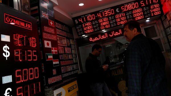 Euro, dolar, sterlin, döviz - Sputnik Türkiye
