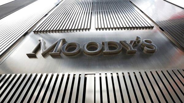 Moody's - Sputnik Türkiye
