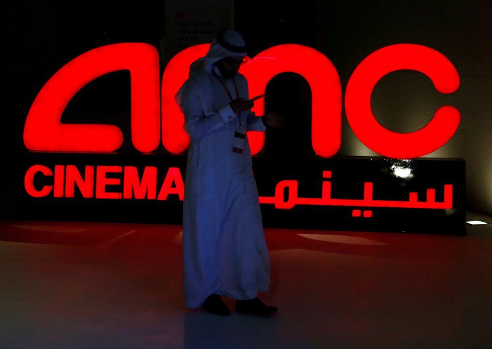 Suudi Arabistan'da ilk sinema salonu açıldı