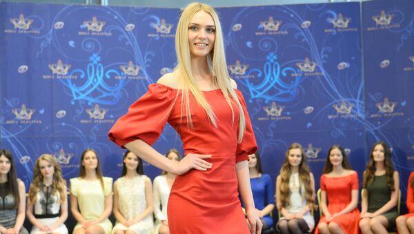 2018 Belarus Güzeli yarışması için seçmeler - Sputnik Türkiye
