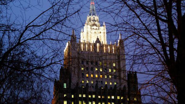 Rusya Dışişleri Bakanlığı binası - Sputnik Türkiye