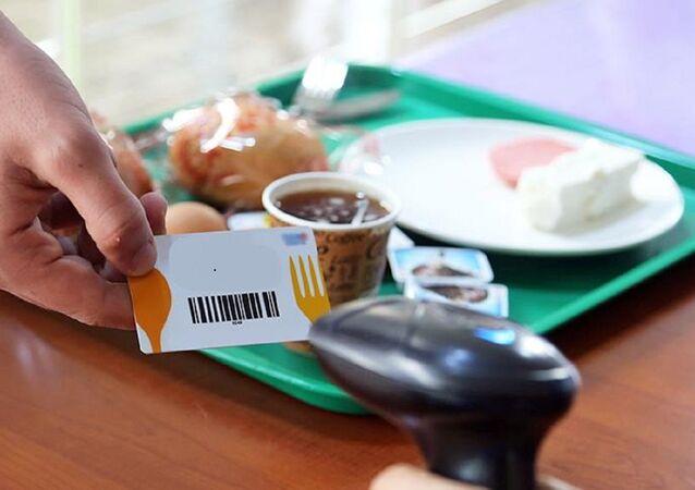 Yemek kartı