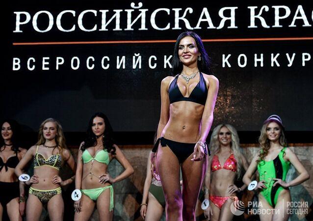 Bu yıl İrina Safronova güzellik yarışmasında zafer kazanıp 'Rus güzeli' ünvanına sahip oldu.