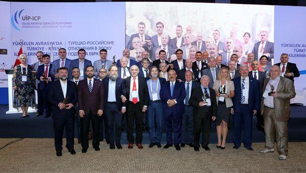 Antalya'da Türkiye-Rusya ilişkilerinin geleceği konferansı - Sputnik Türkiye