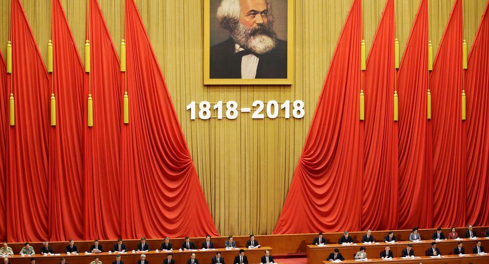 Çin'in başkenti Pekin'deki Büyük Halk Salonu'nda Karl Marx'ın 200. doğum günü etkinliği