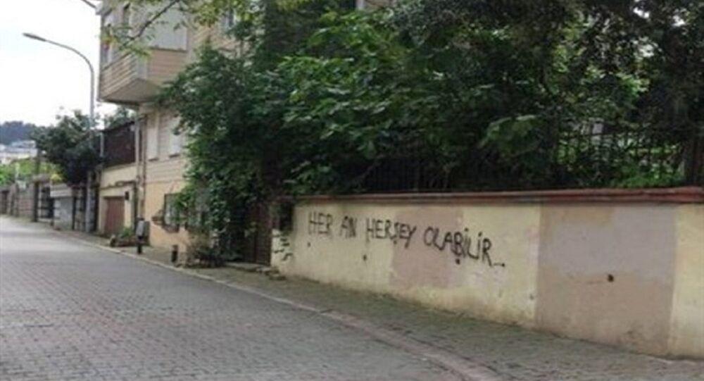 Akşener'e evinde tehdit: 'Her an her şey olabilir'