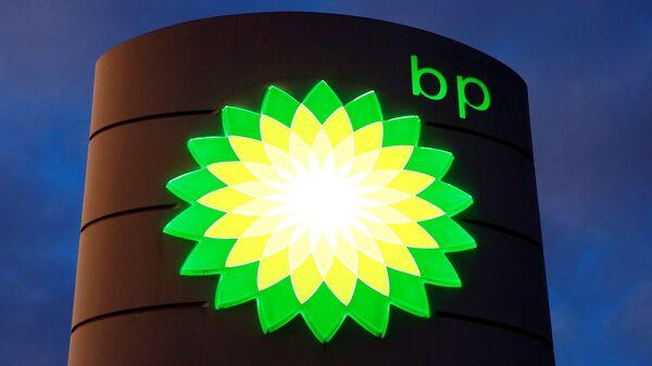 BP - Sputnik Türkiye