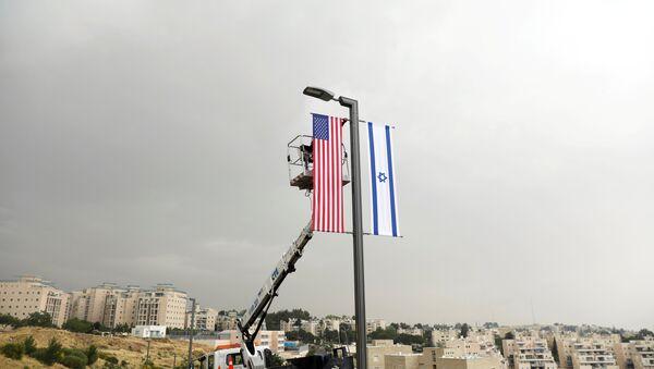 ABD Kudüs büyükelçiliği - Sputnik Türkiye