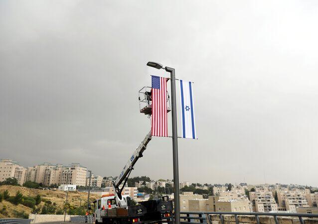 ABD Kudüs büyükelçiliği