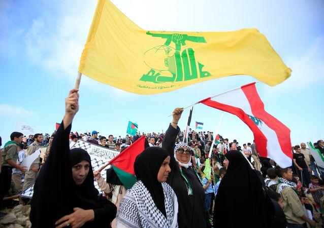 Hizbullah bayrağı