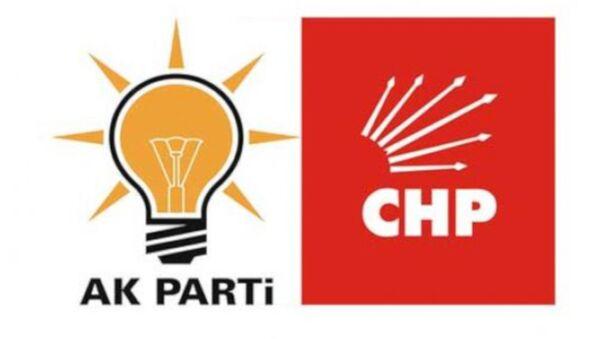 Ak Parti ve CHP logoları - Sputnik Türkiye