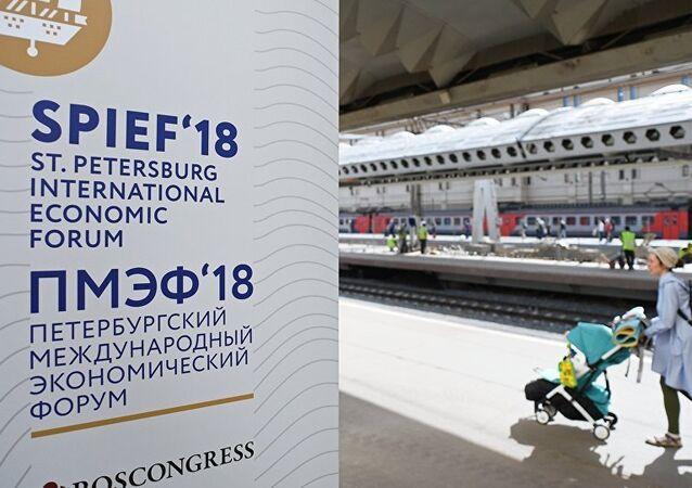 St. Petersburg Uluslararası Ekonomi Forumu (SPIEF)