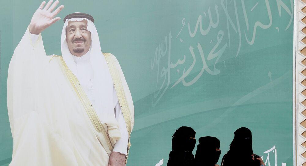 Suudi Kralı Selman bin Abdülaziz