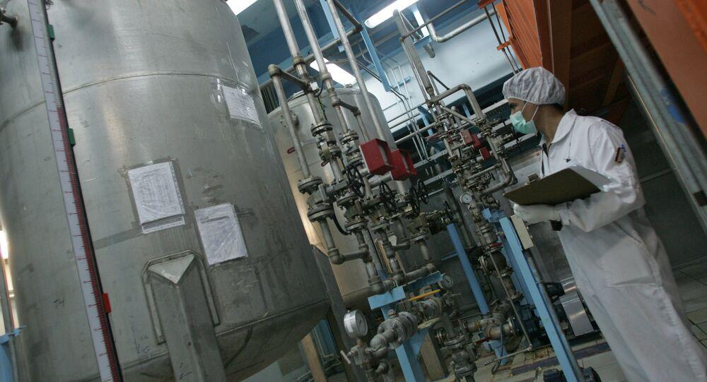 İsfahan'daki Uranyum Dönüştürme Tesisi