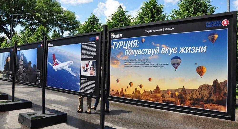 Moskova'da Türkiye sergisi: 'Türkiye, Rusların ilk aşkı'