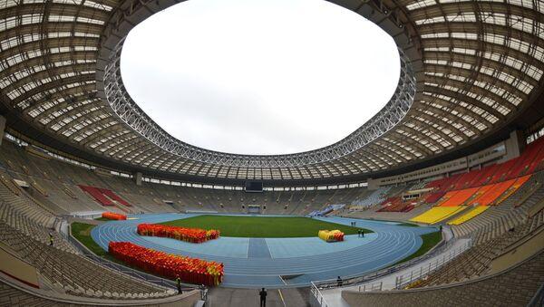 Renovation of Luzhniki stadium for 2018 football World Cup - Sputnik Türkiye