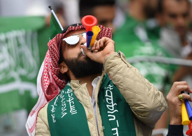 Dünya Kupası- Suudi taraftar
